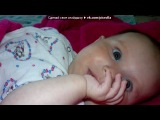 «Моя семья» под музыку 5ivesta Family feat. 23;45 - Малышка. Picrolla