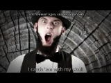 (русские субтитры) Abe Lincoln VS Chuck Norris Epic Rap Battles of History #3