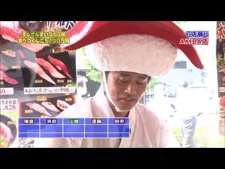 Gaki no Tsukai #1019 (2010.08.29) — Eating Marathon (Sushi) Part 1