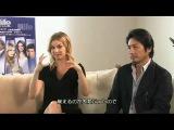 Revenge Emily VanCamp interview japan