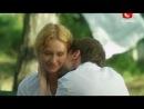 Была тебе любимая (2011 год) - 1 серия