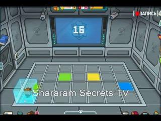 Шарарам Как стать Секретным Агентом?