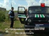 ЧП «Чрезвычайное происшествие» (эфир от 12.07.2012)