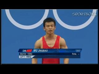 Wu Jingbiao Китай выступление серебряного призера Олимпиады 2012