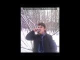 «мои друзья и я))» под музыку Тбили & Кто ТАМ? - Часть меня. Picrolla
