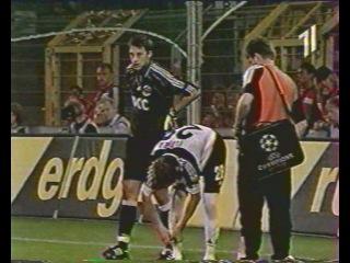ЛЧ 2001-02 Боруссия Дортмунд-Шахтёр 1 тайм