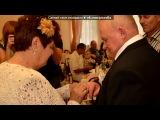 ЗОЛОТАЯ СВАДЬБА под музыку Неизвестен - 022 Николай Шлевинг - Ах, Эта Свадьба Пела И Плясала. Picrolla