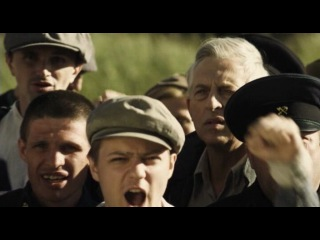 Все началось в Харбине / (Серия 2) / [2013] onfillm.ru