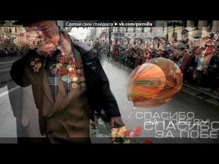 «Фотомагия http://vk.com/app2406713» под музыку Финес и Ферб - Вернись к нам Перри( на английском). Picrolla