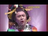 Gaki no Tsukai #929 (2008.11.16) — Yamasaki Produce 4