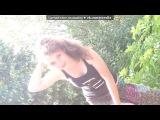 15.06.2012( класн фоточки) под музыку dj stiff - клубняк (красивый трек 2012). Picrolla