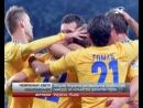 Щоб англійці боялися. Україна - Сан-Маріно - 9:0. ВІДЕО
