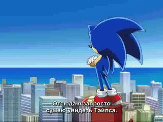 Соник Икс / Sonic X - 1 сезон 4 серия [4] (Субтитры)