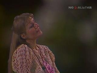 Анна Герман: Судьба и песни (1988)
