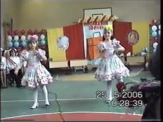 2006 год последний звонок танец куклы