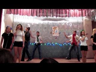 Танец 9-го класса на Новый 2013 год в школе