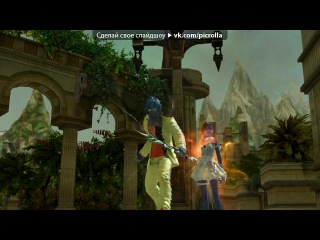 «Aion-Legend» под музыку ГИМН АИОН (геймеры поймут)!!! - Без названия. Pi