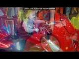 «зима 2013» под музыку Феи волшебное спасение - Руку дай свою. Picrolla