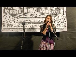 Дарья Болотова - Love me tender