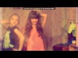 С моей стены под музыку Nicky Minaj feat. Rihanna - Fly. Picrolla
