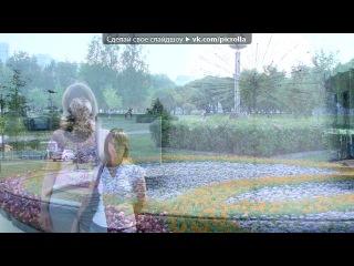 «Питер...город сказка)))» под музыку БандЭрос (Пианино) - Про красивую жизнь (OST Свадьба по обмену). Picrolla