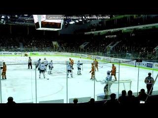 «О спорт ты спорт!!!» под музыку Dj Gabba Feat Dj Vini - Песня про хк Салават Юлаев. Picrolla