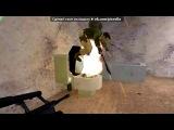 Со стены Приколы про кс D под музыку Taio Cruz feat. Flo Rida - Hangover (Radio Edit) . Picrolla