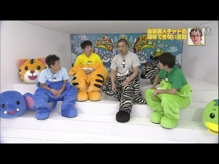 Gaki no Tsukai #1083 (2011.12.04) Costume Talk