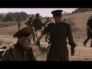 Разведчики. Последний бой. 3 серия из 6