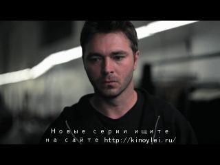 Дивизион / The Division, Cезон 1, Cерия 2 (2012) HDTVRip