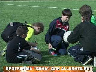 В Ухту прибыл вице–капитан футбольного клуба «Анжи» Расим Тагирбеков