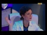 Comedy Woman на приеме у пластического хирурга)))