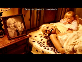 «Детские кошмары Joshua Hoffine» под музыку Фреди Крюгер (Record Club) - Раз, два - Фредди заберет тебя . Picrolla