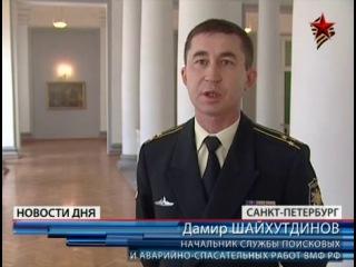 Сразу несколько спасательных кораблей в ближайшее время пополнят состав ВМФ России