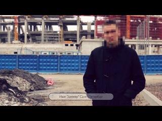 Околофутбола/ 3 серия (2013) документальный фильм.