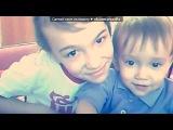 Webcam Toy под музыку Nadir ft Shami -