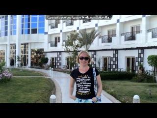 «Golden 5 Topaz Suites Hotel» под музыку DJ Samodel  - Там где над морем сияет закат, я так хочу вернуть всё назад...Там где мы будем ночью и днём, наши мечты смоет дождём(2011). Picrolla