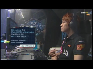 Корея 2.0: Национальный финал WCS Кореи, Winners R1 Day 2