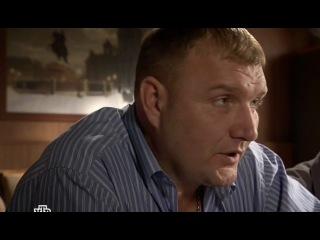 Ментовские Войны 5 сезон 11 серия