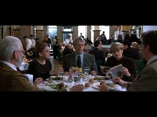 Шесть степеней отчуждения (1993)