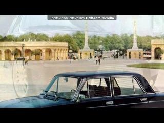«Красивые Фото • fotiko.ru» под музыку Бумер - Господи, скажи, ну почему всё так жестоко. Picrolla