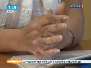 КУРСЫ НЯНЬ и ДОМРАБОТНИЦ Россия 1
