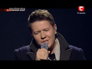 Евгений Литвинкович- Мама