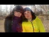 «Андрюха» под музыку Костик В. & Дениска С. - Мой Класс ( на память 11