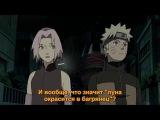 Наруто фильм 9: Путь Ниндзя [Русские субтитры] / Naruto the Movie 9: Road to ninja [720p]