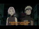 Наруто фильм 9: Путь Ниндзя [Русские субтитры]  Naruto the Movie 9: Road to ninja [720p]