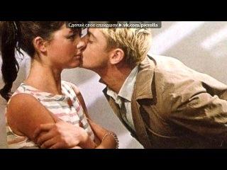 «Со стены LoveMe ❤ - Любовь, Знакомства, Общение» под музыку Ярмак - Сердце пацана. Picrolla