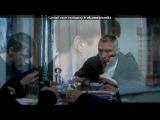 «Бумер» под музыку Сергей Шнуров - Я свободен (песня из фильма Бумер 2). Picrolla