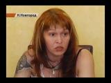 Победительница девятой «Битвы экстрасенсов» Наталья Бантеева  «Нижний - энергетически «закрытый» город. Как консервная банка»