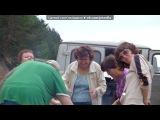 «Друзья» под музыку Красная копейка - вот оно)Хаахх))шикарная песня связанная с этим летом). Picrolla
